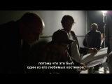 Доп. материалы к фильму