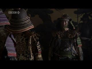 ������� �����. Ѹ��� ��������. BBC: Warriors. Shogun (2008)